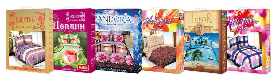 Фирма текстиль официальный сайт постельное ткани купить оптом