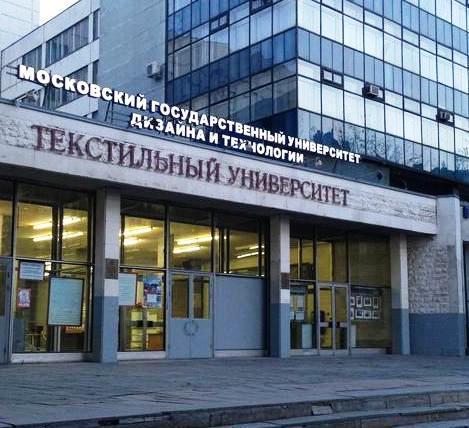 «Как организовать новую национальную индустрию агроцеллюлозы в Российской Федерации?»