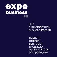 expobusiness200x200