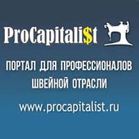 procapiyalist