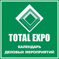 Информационно-выставочный портал TotalExpo
