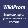 Wiki-Prom
