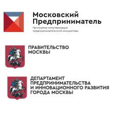Правительство Москвы компенсирует до 50% ваших затрат на участие в выставках!