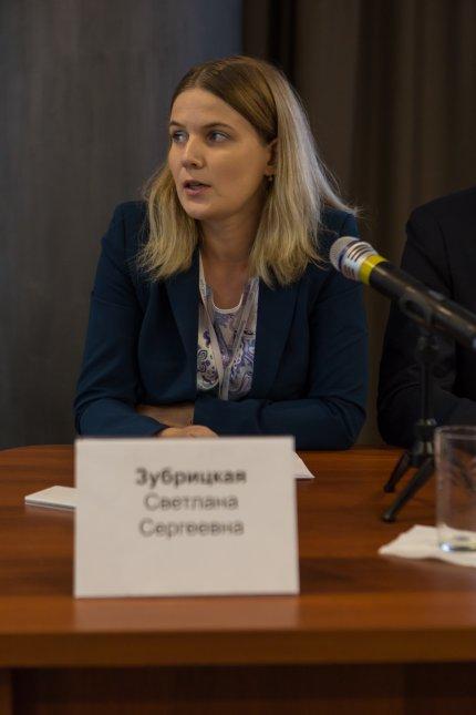 Зубрицкая