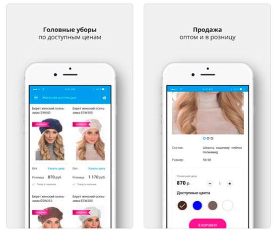 YSG запускает мобильное приложение для пользователей смартфонов