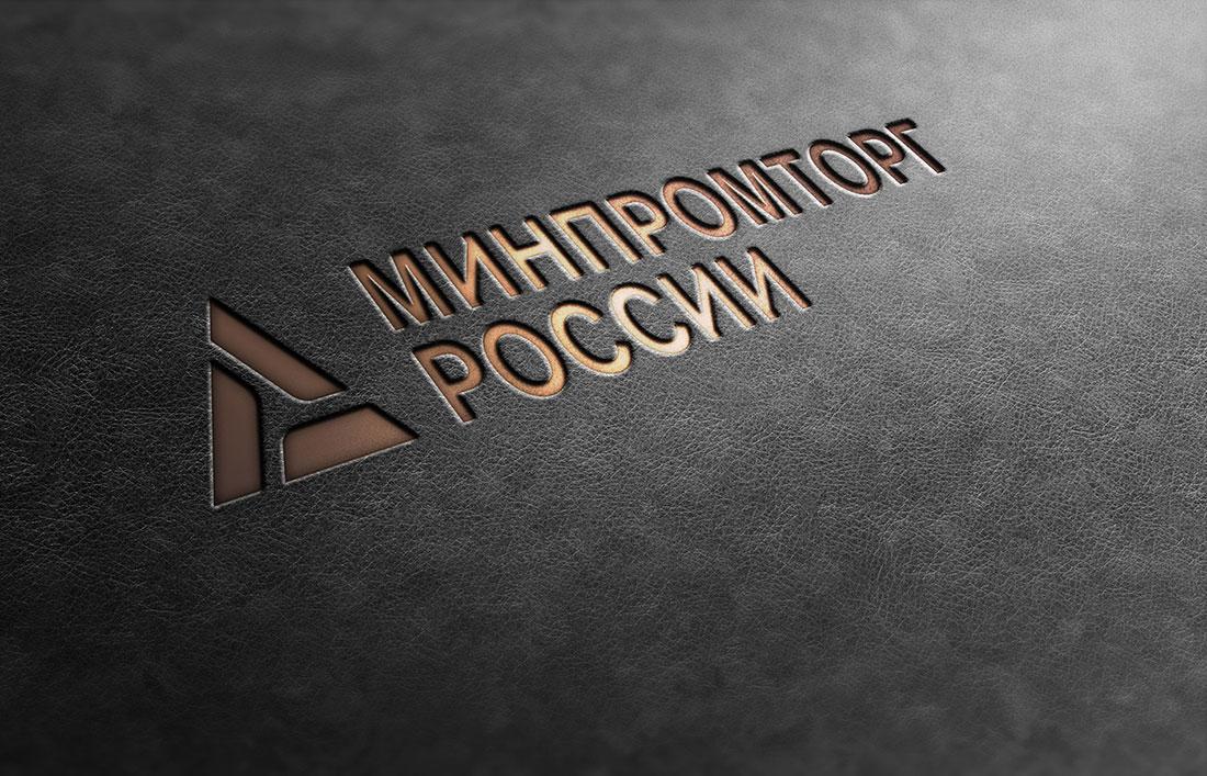 ПРЕСС-ЛАНЧ С ВИКТОРОМ ЛЕОНИДОВИЧЕМ ЕВТУХОВЫМ