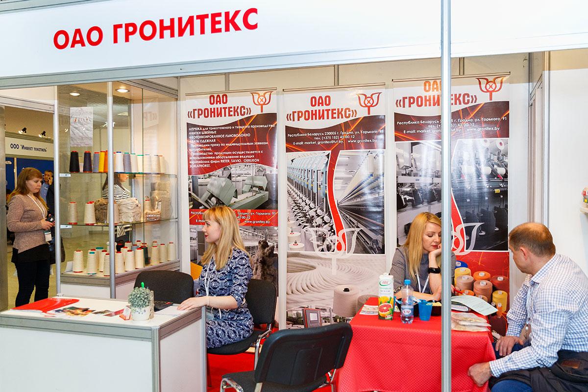ОАО «Гронитекс»: Итоги