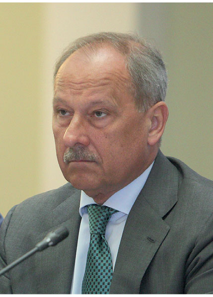 Приветствие Торгово-промышленной палаты Российской Федерации