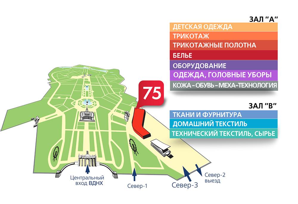Схема расположения павильонов Ярмарки на ВДНХ